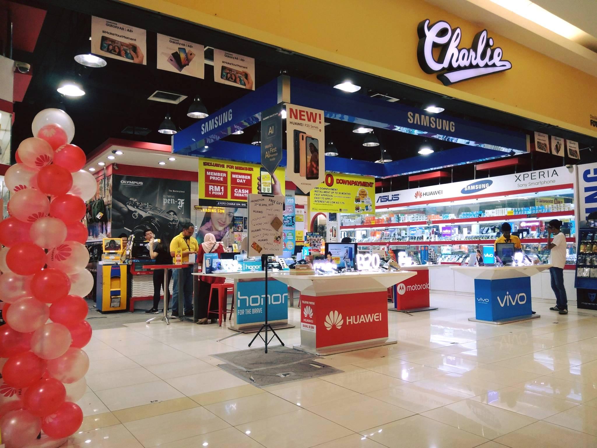 bp mall 2