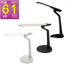 Panasonic SQ-LD200 8W LED Table