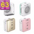Altek Cubic Smart Mini Wireless Cube Camera