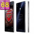 Huawei Ascend P7 Arsenal Edition